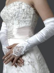 Opera  Length Long White Lycra Fingerless Bridal Gloves